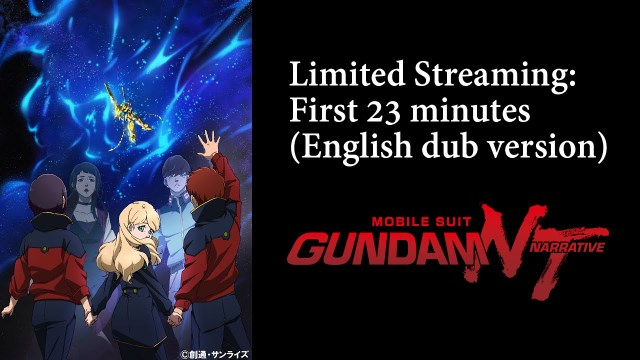 gundam 0080 streaming
