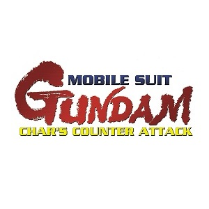 Time Limited Only Mobile Suit Gundam Char S Counterattack Will Be Streaming On Gundam Info From July 13 Gundam Info