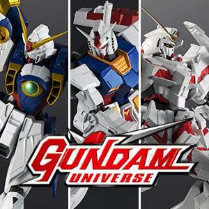 """New Gundam figure series """"GUNDAM UNIVERSE"""" starts! Smartphone"""