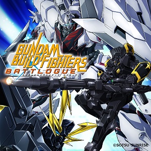 mobile suit gundam iron-blooded orphans english dub download