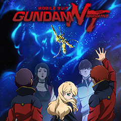 Image of: Build Fighters Mobile Suit Gundam Nt narrative Comes Up In Theaters Syfy Gundaminfo The Official Gundam News And Video Portal