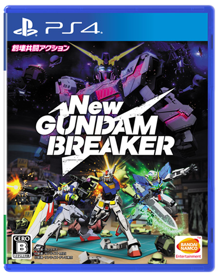 """A Gunpla Build-And-Break Action Game! The PS4 Game """"New"""