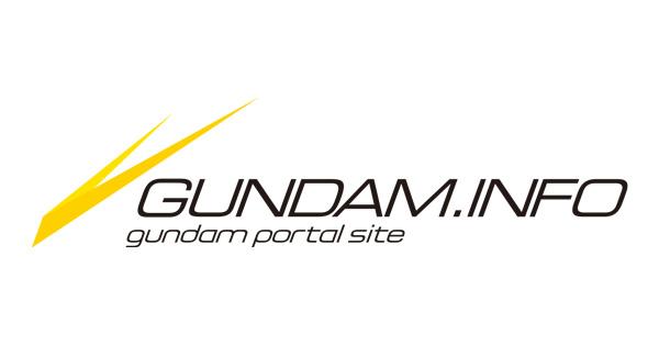 en.gundam.info
