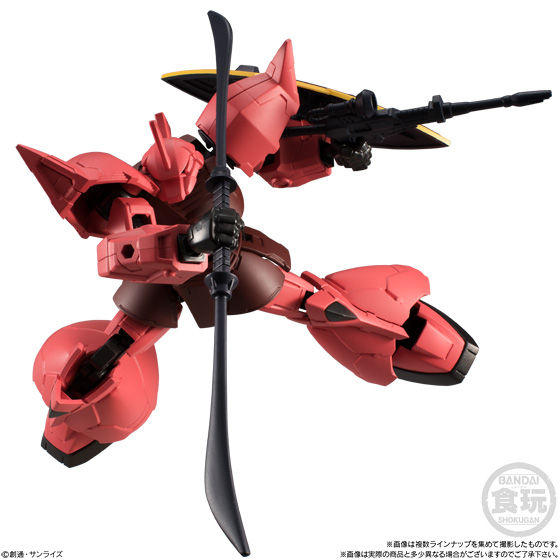 BANDAI MOBILE SUIT G FRAME GUNDAM 04 Set of 6 Banshee Narrative Char/'s Gelgoog