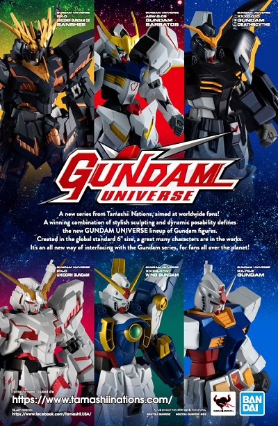 Get Poster At Theaters Char S Counterattack To The Big Screen Gundam Info