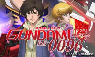 Mobile Suit Gundam Unicorn RE: 0096