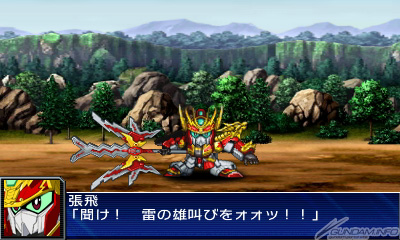 Super Robot Wars UX Heads to 3DS With 8 New Titles