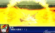 See combat and story animations from Super Robot Wars UX