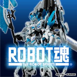 Premium Bandai Order Opens For The Robot Spirits Side Ms Rx 0 Unicorn Gundam Perfectibility Divine Gundam Info