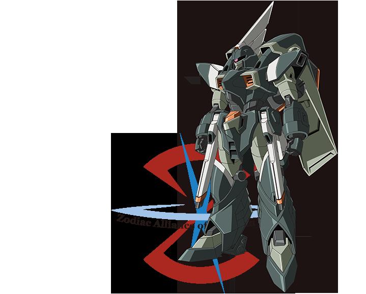 MOBILE SUIT GUNDAM SEED DESTINY | ZGMF-601R GuAIZ R