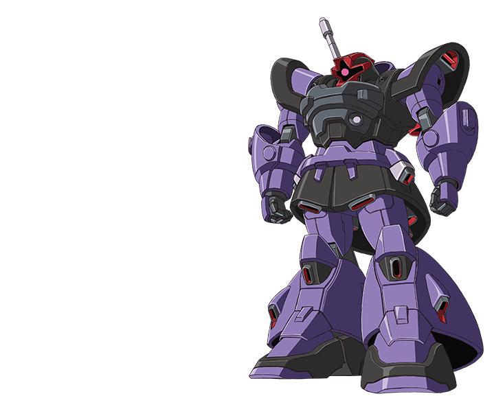 Mobile Suit Gundam Seed Destiny Dom Trooper