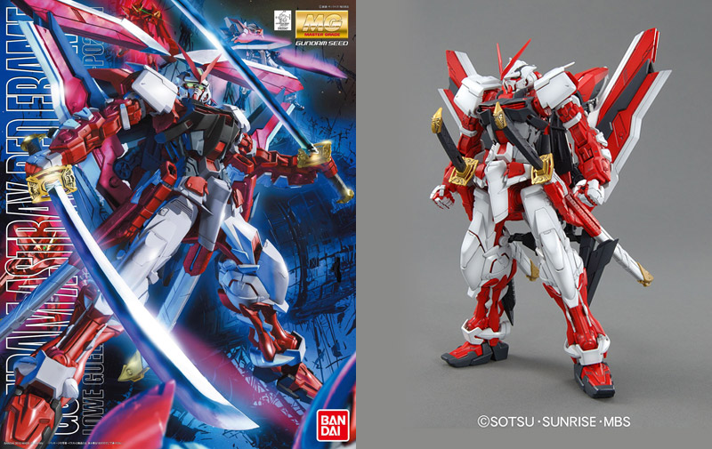 Mobile Suit Gundam Seed Destiny Astray R B