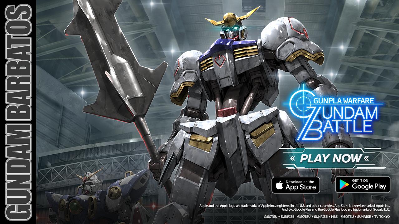 GUNDAM INFO | The official Gundam news and video portal