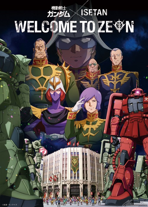 """New STRICT-G Items On Sale 4/25 At """"Mobile Suit Gundam x ISETAN"""