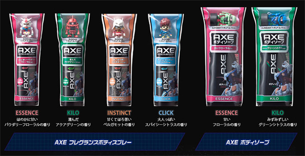 Rise, men! Limited-edition Axe x Gundam body spray and soap packages