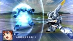 super robot wars operation extend save data